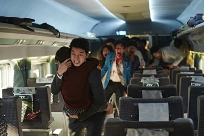 review film train to busan 2016