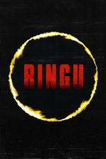 ringu 1998 recap (1)