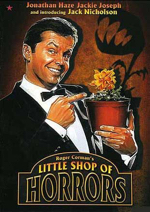 little shop of horrors ed poster (3)