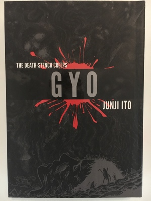 gyo junji ito 2002